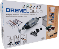 Dremel 3000 Derby Kit